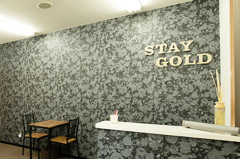 STAY GOLD美容整体院